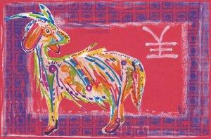 2015-02-11-goat1